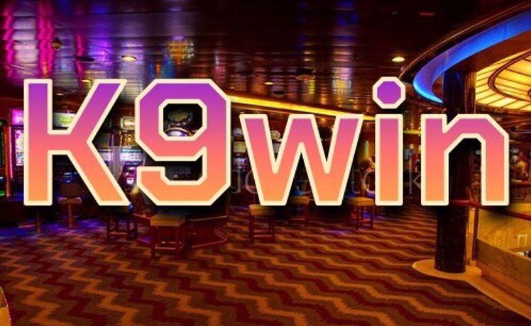 k9win ขุมทรัพย์ความบันเทิงด้านการเดิมพัน คาสิโนออนไลน์