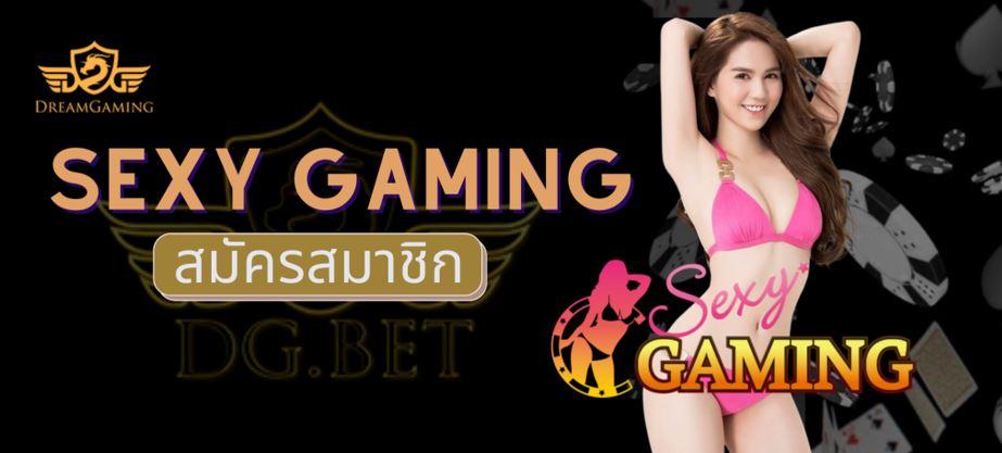 sexy gaming ทางเข้าสู่อาณาจักรคาสิโนออนไลน์ และบาคาร่าออนไลน์